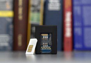 SIM kártyás GSM lehallgató készülék